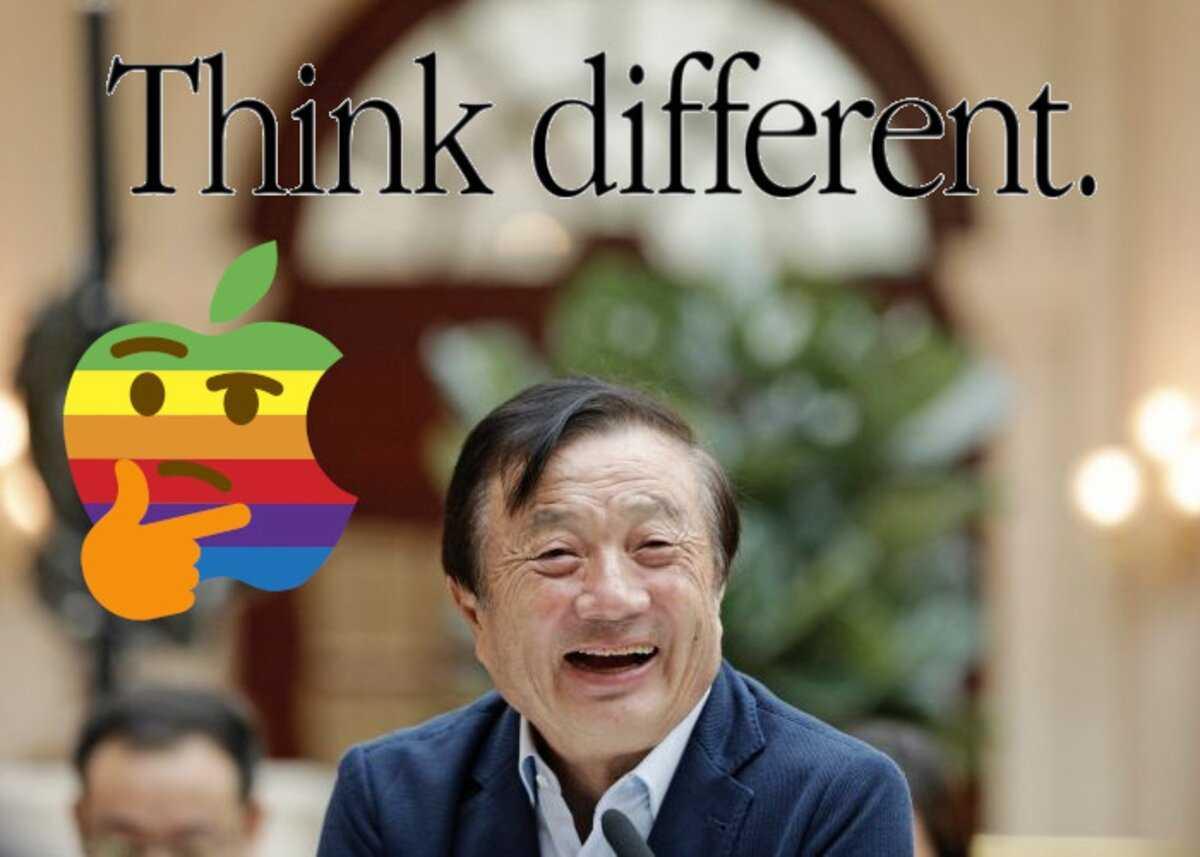 Le PDG de Huawei fait l'éloge de l'iPhone