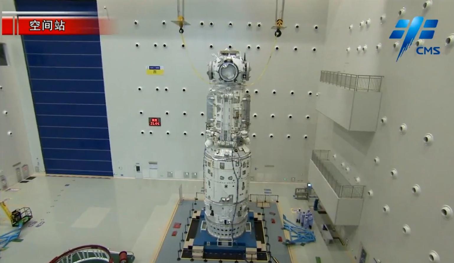 Tianhe, le module central de la station spatiale chinoise, a été lancé en orbite terrestre le 28 avril 2021.