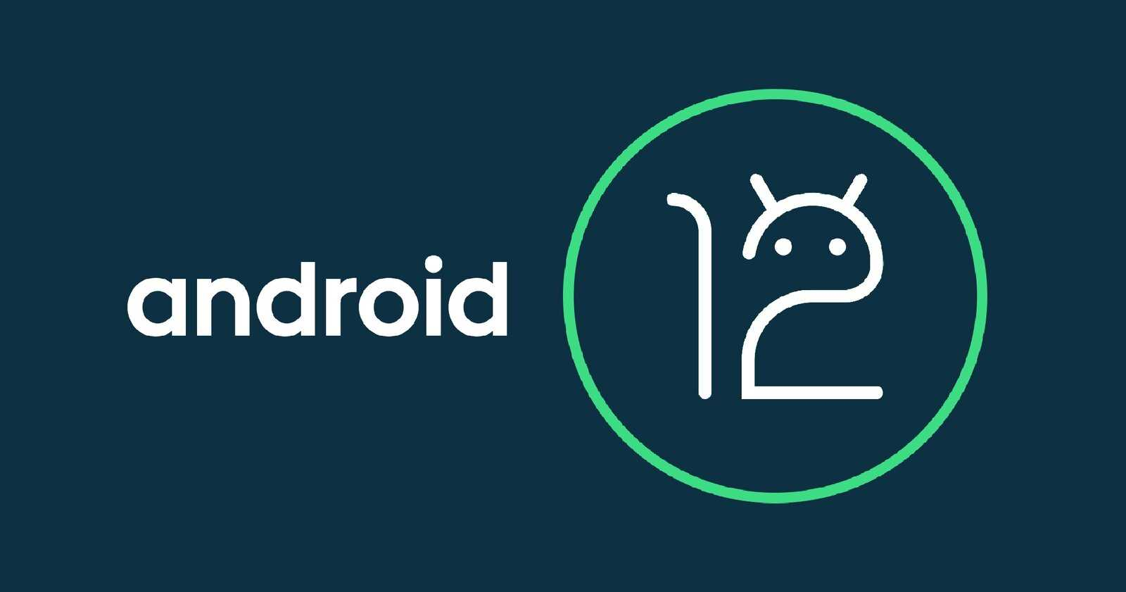 Android 12, logo officiel