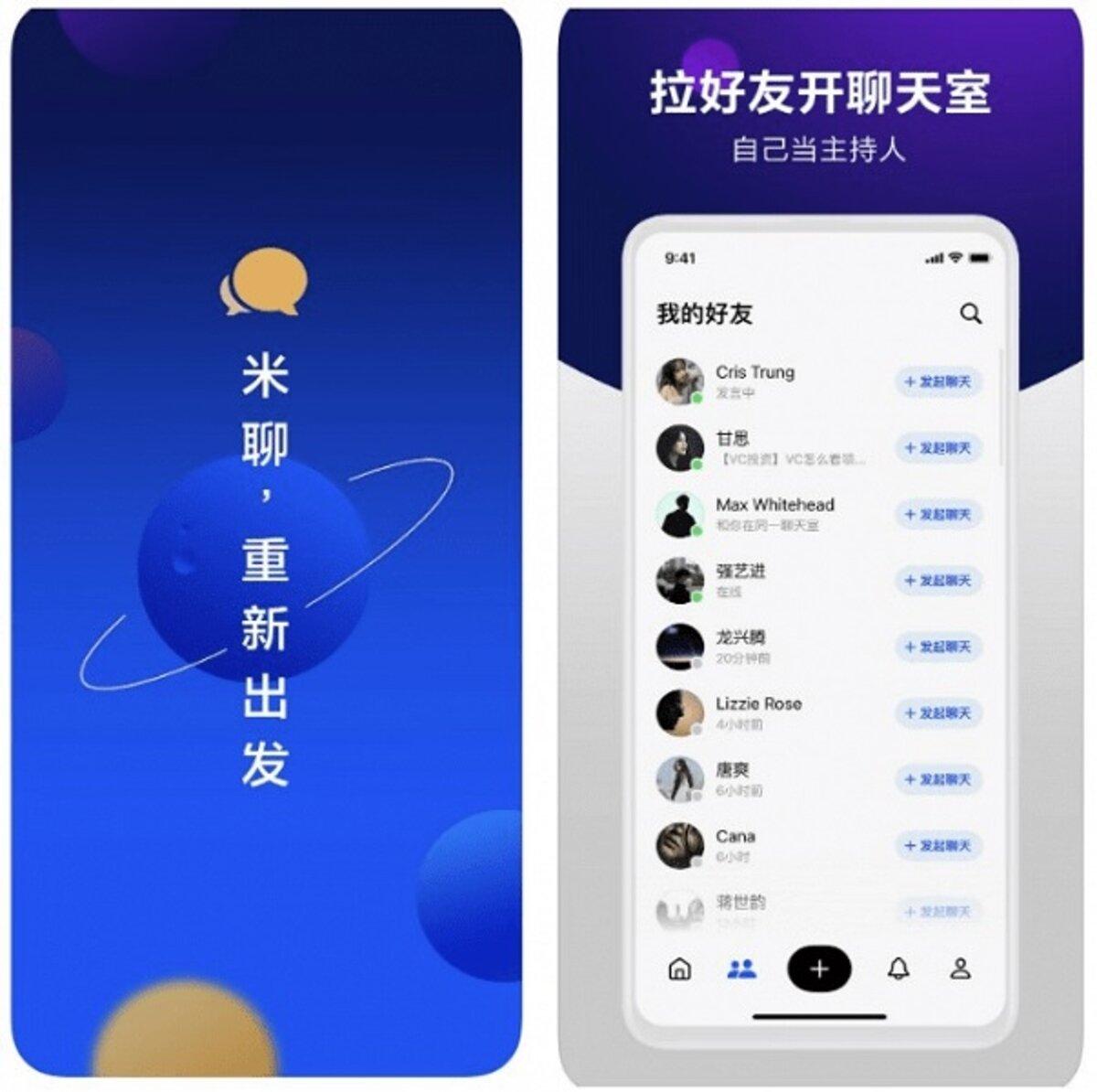Xiaomi Mi Talk