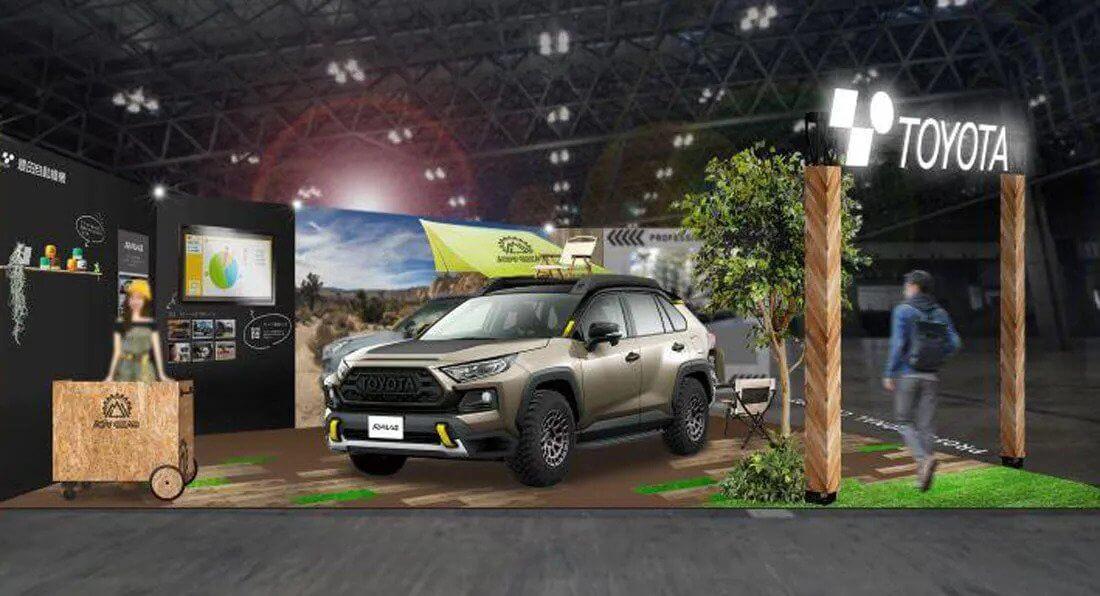 Équipement d'aventure Toyota RAV4