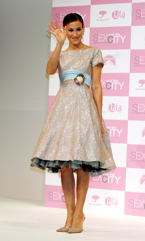 Sarah Jessica Parker s'apparente à l'extravagant.  Photo: (Getty)