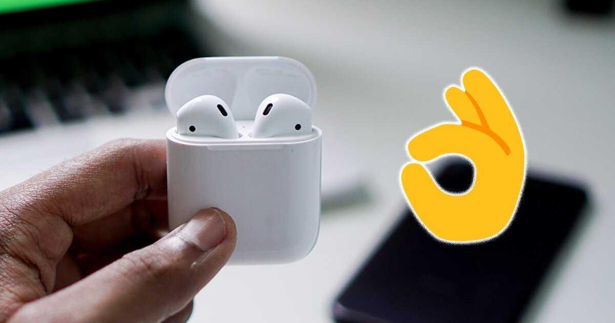 Astuces pour les écouteurs sans fil