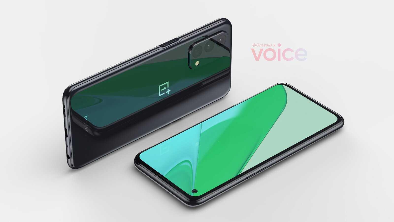 Nouveau OnePlus N10 (2021), fuite