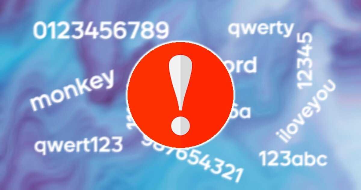 Les mots de passe les plus piratés