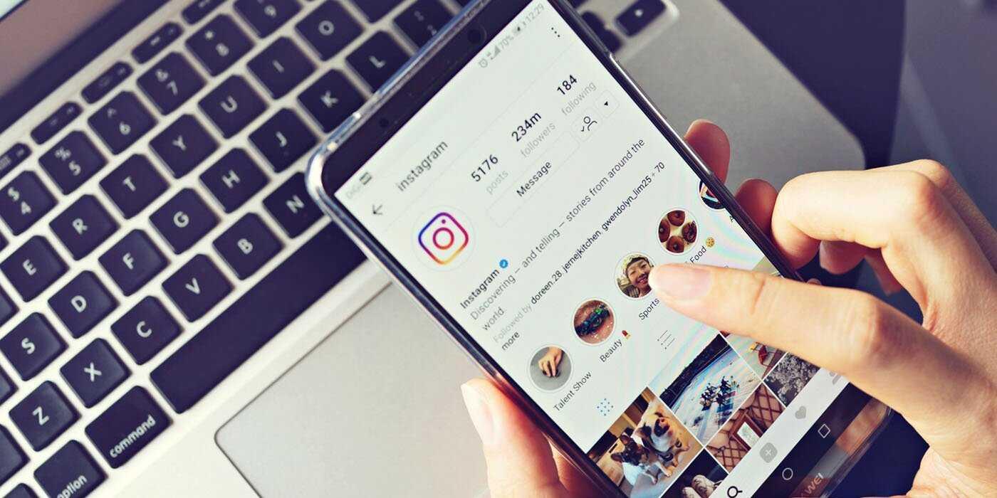 utiliser Instagram sans voir de publicité