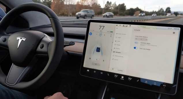 Conduite Autonome. Tesla Double Le Nombre De Voitures Avec Accès