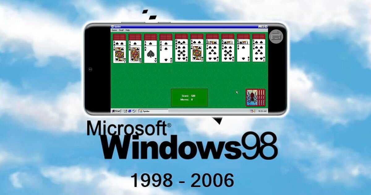 Solitaire Windows 98