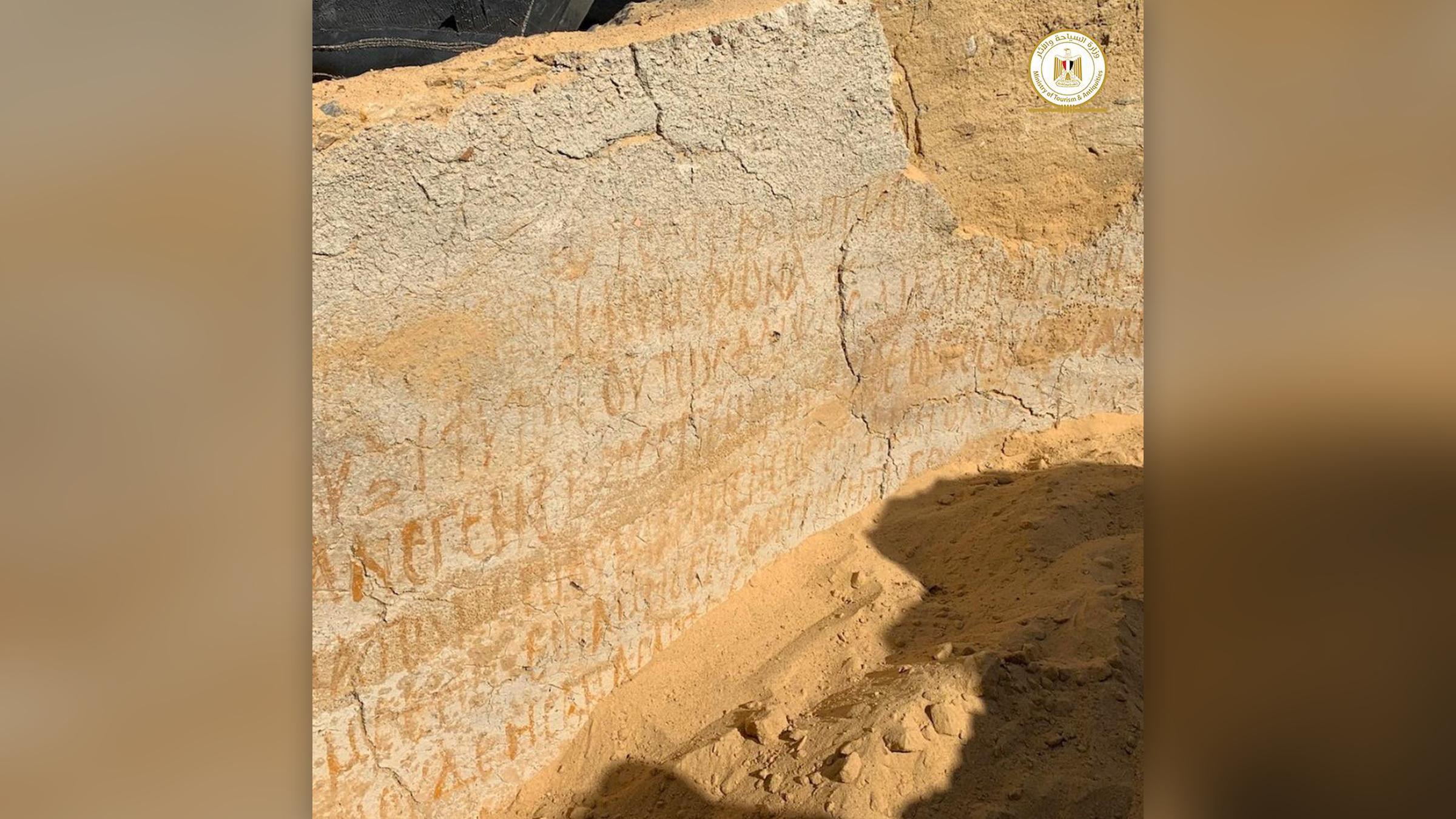 Les graffitis, écrits en grec à l'encre jaune, comprenaient des passages de la Bible.