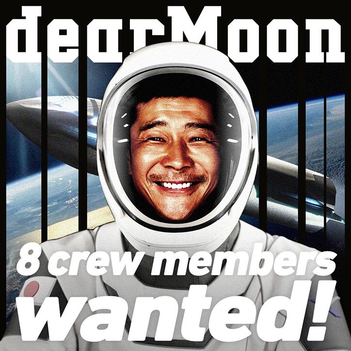 Le 2 mars 2021, le concours dearMoon a appelé les candidats à constituer son équipage de huit personnes.