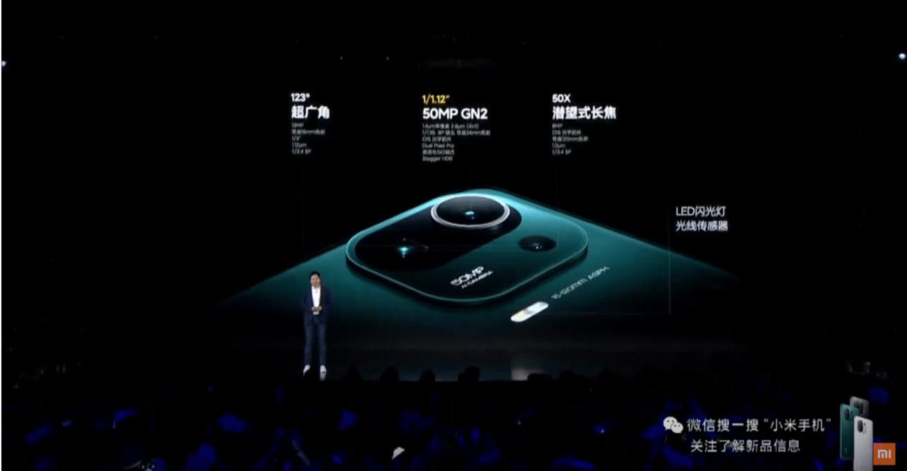 Le Xiaomi Mi 11 Pro est désormais officiel