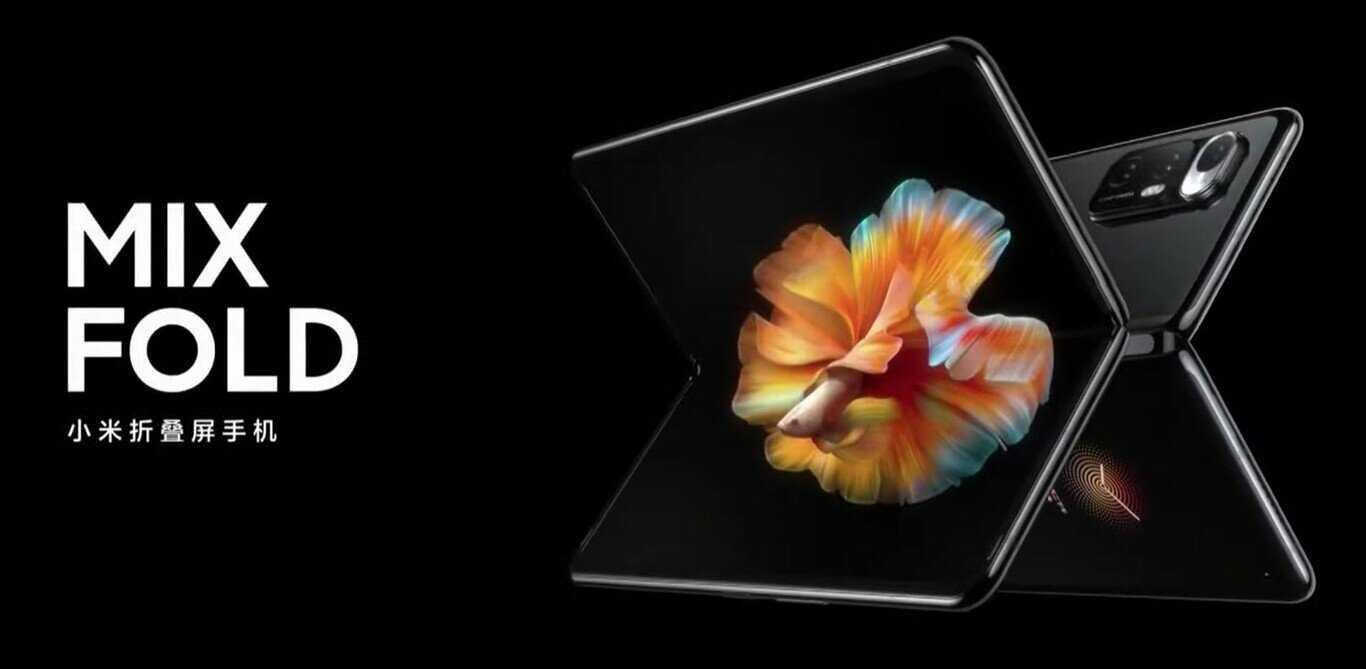 Le Xiaomi Mi Mix Fold est désormais officiel