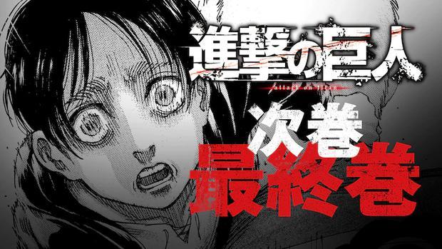 """La grande question du fandom est de savoir si la fin de """"Shingeki no Kyojin"""" les laissera à l"""