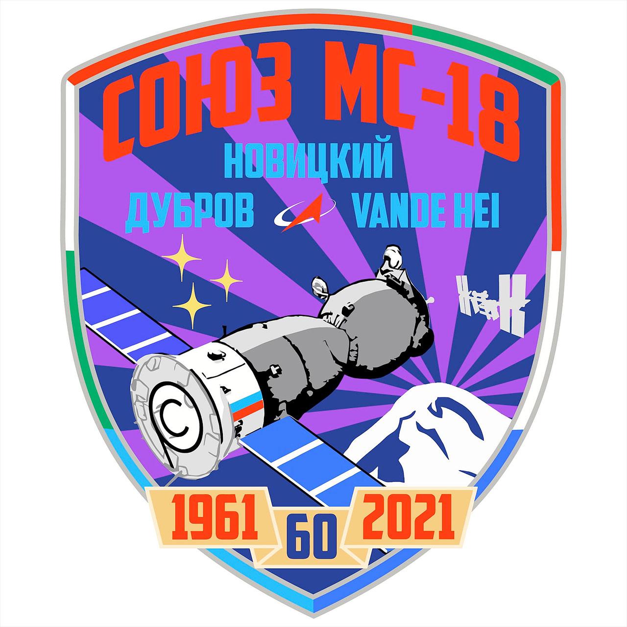 Le patch de mission de l'équipage du Soyouz MS-18.