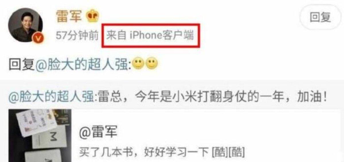 PDG Xiaomi