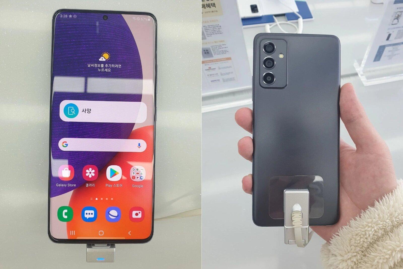 Le design complet du Samsung Galaxy A82 5G