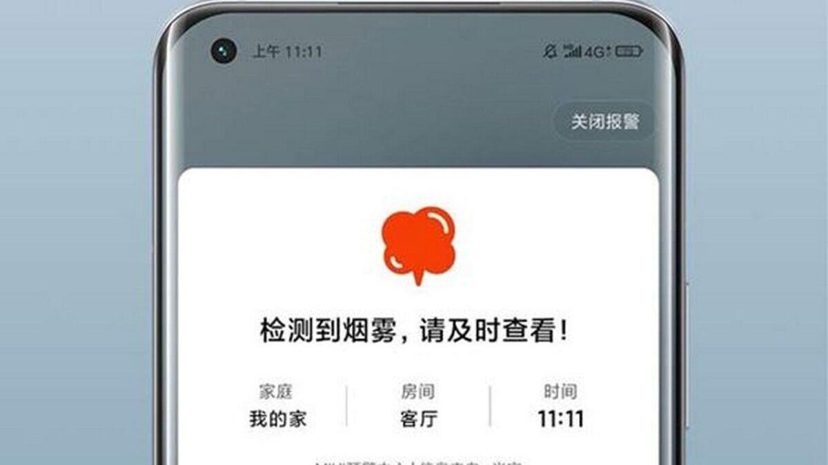 Voici comment la notification du détecteur de fumée s'affiche dans l'application MIJIA