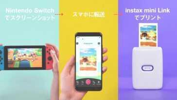 Fujifilm Présente Des Mini Imprimantes Pour Nintendo Switch Telles Que New