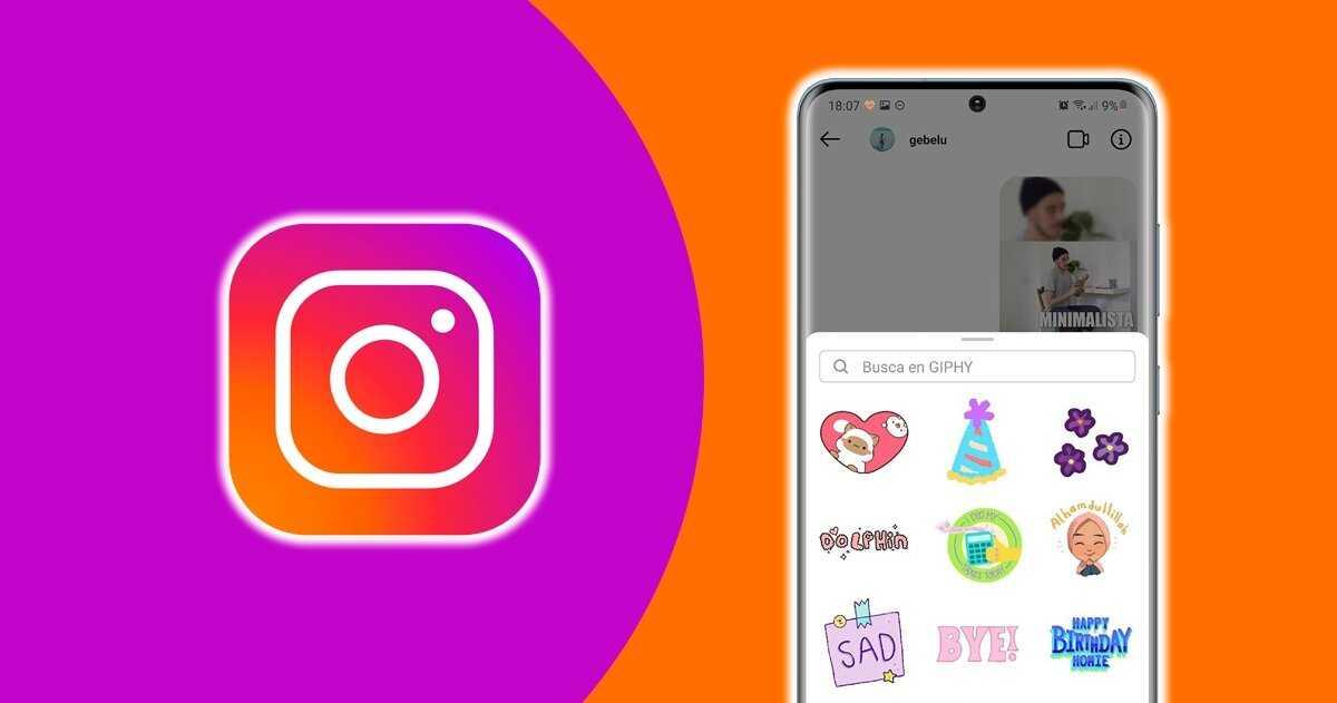 Envoyez des effets animés sur Instagram