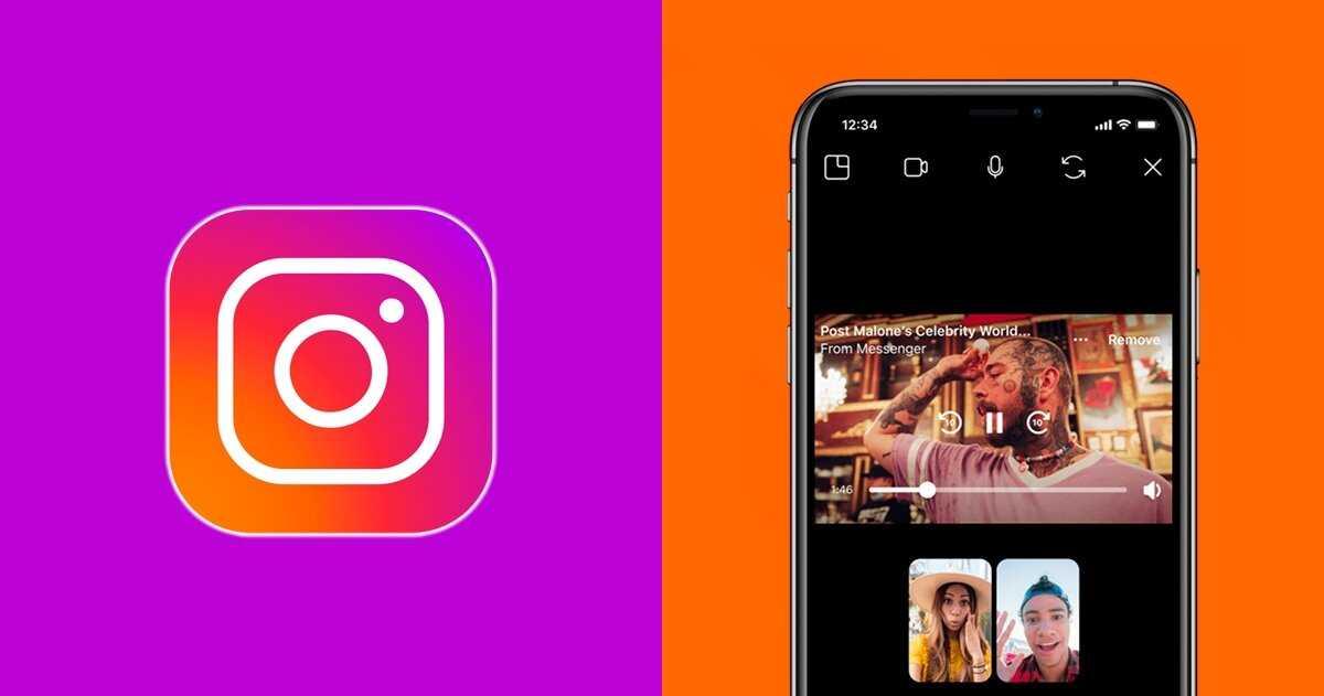 Voir ensemble depuis Instagram