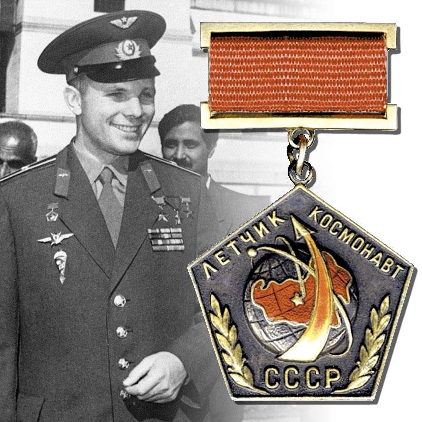 Le premier appareil à signifier que le porteur avait volé dans l'espace, l'insigne de pilote-cosmonaute de l'URSS, a été décerné au cosmonaute Youri Gagarine en avril 1961.