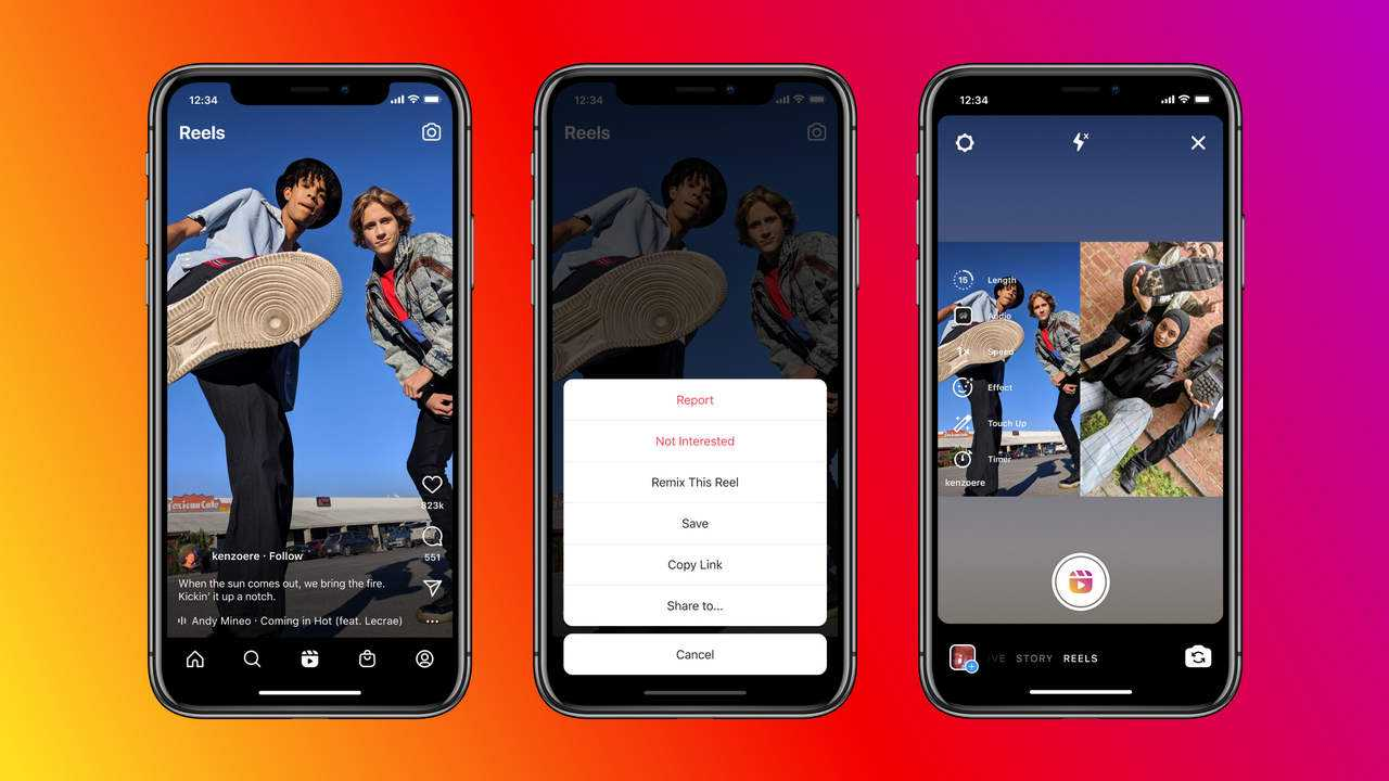 Instagram introduit la fonction `` Remix '' pour les bobines afin de créer des bobines interactives à côté d'une autre