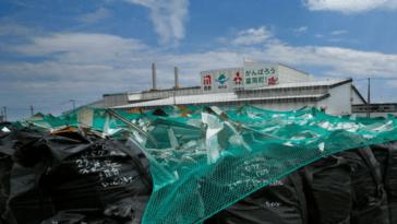 Les Eaux Usées Du Réacteur De Fukushima Seront Rejetées Dans