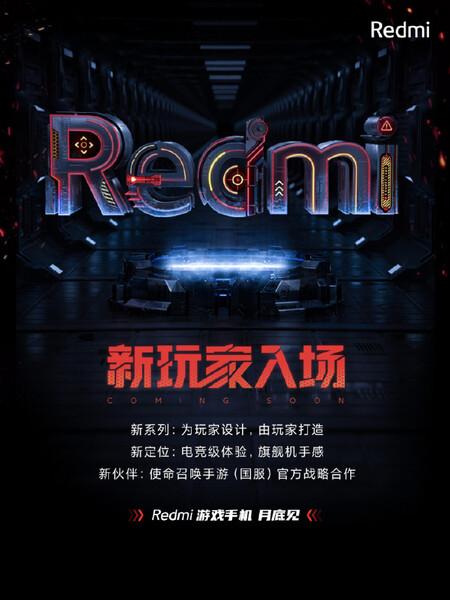 Affiche officielle Redmi à l'occasion de l'annonce de son mobile gaming