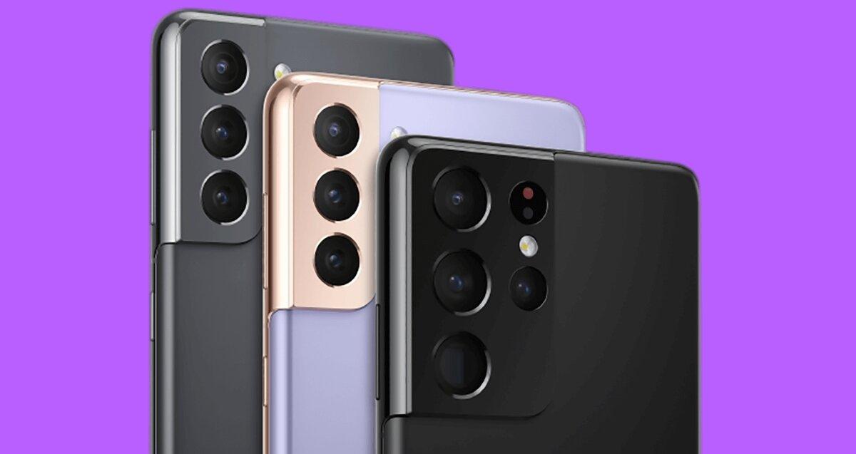 Premières fuites des caméras Samsung Galaxy S22