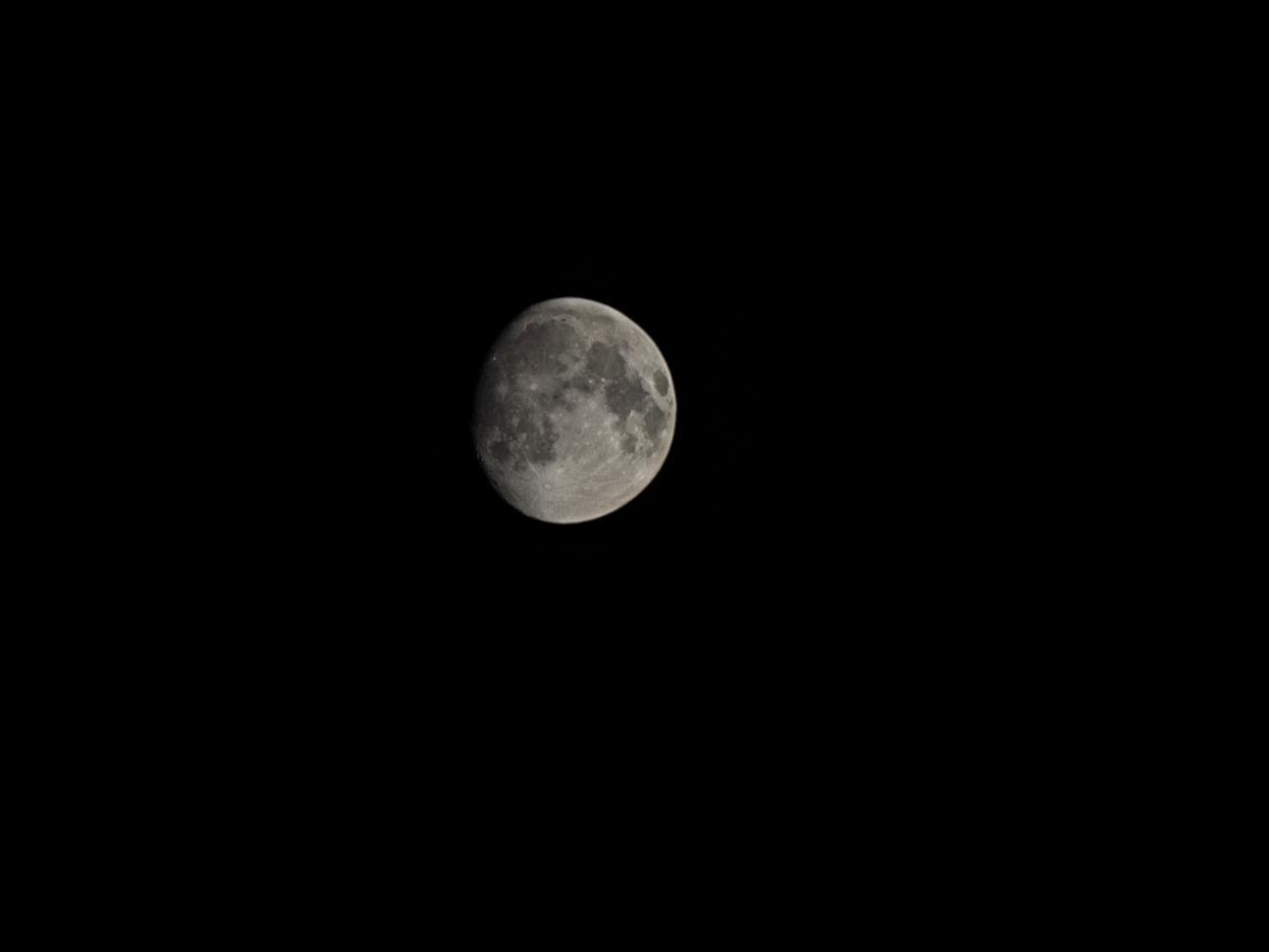 S21 Ultra test mode nuit zoom trentex