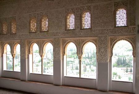Image 5 1 L'Oratorio del Mexuar ouvert vers l'Albaizyn