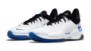 Sony et Nike s'associent pour créer de nouvelles chaussures sur le thème de la PS5