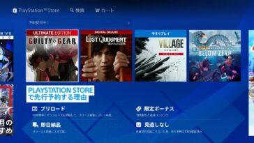 Lost Judgment Leaks sur le PlayStation Store japonais avant la révélation officielle