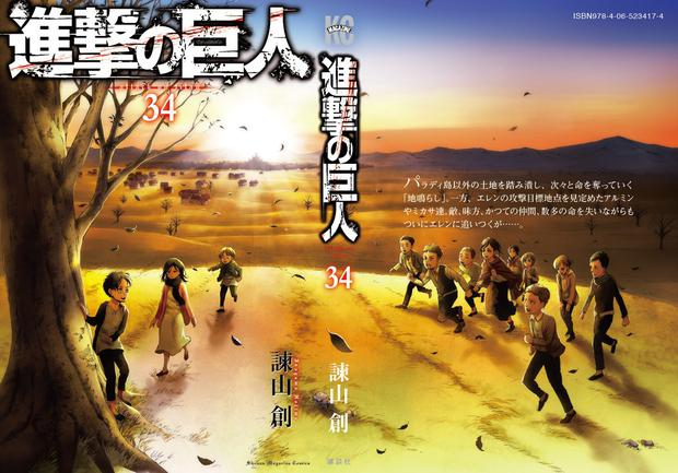 Selon les fuites, Mikasa parvient non seulement à passer à autre chose, mais crée une famille (Photo: Twitter)