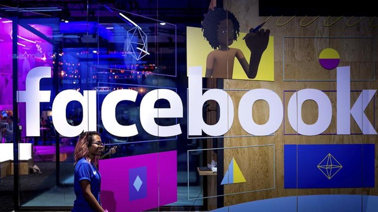 logo Facebook.  Image : AP