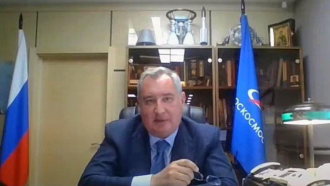 Le chef de Roscosmos, Dmitry Rogozin, s'exprime virtuellement lors du 71e Congrès international d'astronautique le 12 octobre 2020.