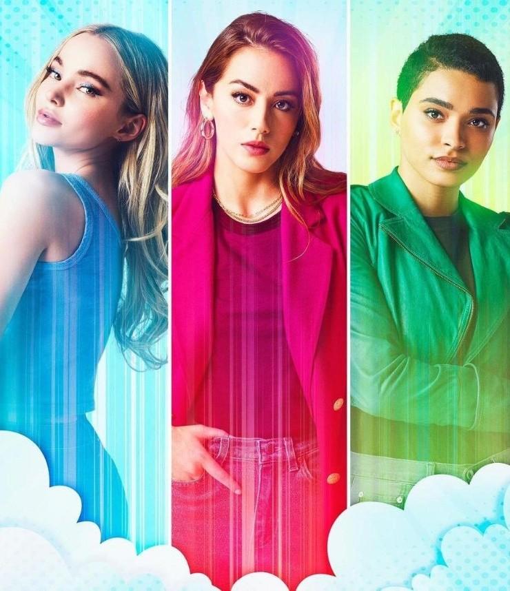 Powerpuff, Les Powerpuff Girls, Colombe Cameron Chloe Bennet Yana Perrault